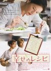 Noreservations